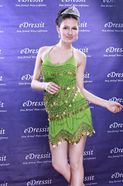 eDressit Green Sexy Sequins Dancing Dress (06160104)