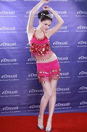 eDressit Sexy Dancing Dress (06160317)