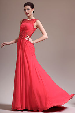 eDressit New Sexy Gorgeous Overlace Evening Dress (02132502)