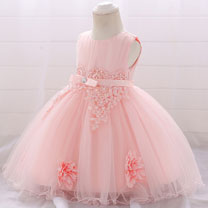 eDressit Cute Round Neck Sequins Tulle Baby Dress (2319016)