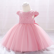 eDressit Lovely Lace Beadings Applique Baby Dress (2319025)